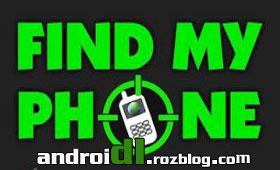 برنامه پیداکردن گوشی بااس ام اس Find My Phone V 4.6